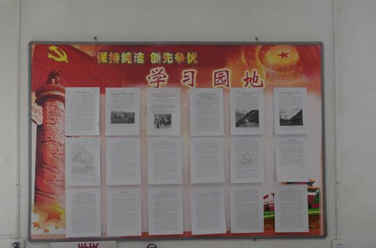 设计图分享 学习园地英语设计图 > 板报学习园地队角  板报学习园地队