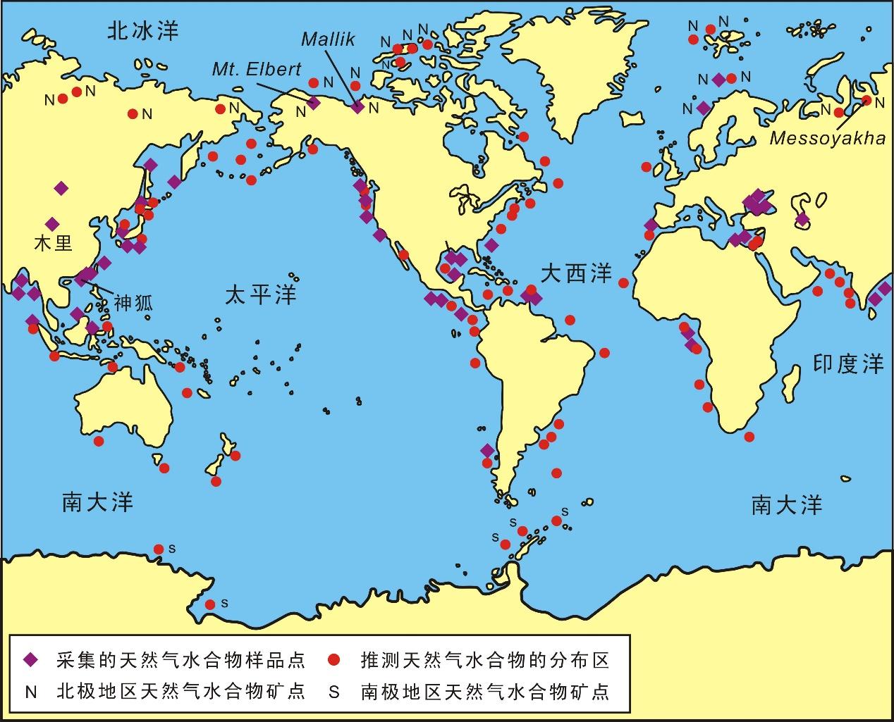 可燃冰一般形成于低温(<10)、高压(>10Mpa)的环境,自然界中,可燃冰往往分布于水深大于300米以上的海底沉积物或寒冷的陆地永久冻土带。 一、地球上哪里有可燃冰? 上世纪60年代开始的深海钻探计划 (DSDP) ,以及随后的大洋钻探计划 (ODP),科学家们就已经在海底发现了可燃冰。经过半个多世纪的追寻,人类已经在世界大洋海底发现了可燃冰,在陆地也发现了可燃冰。(图1)  图1全球可燃冰分布图 已发现的海底可燃冰多分布于环太平洋周边、大西洋两岸、印度洋北部、南极近海及北冰洋周边,地中海、