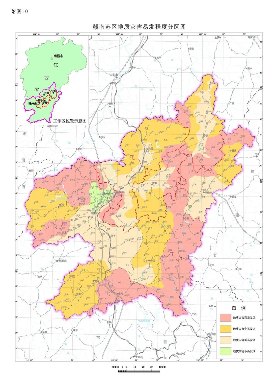 地图 1118_1580 竖版 竖屏