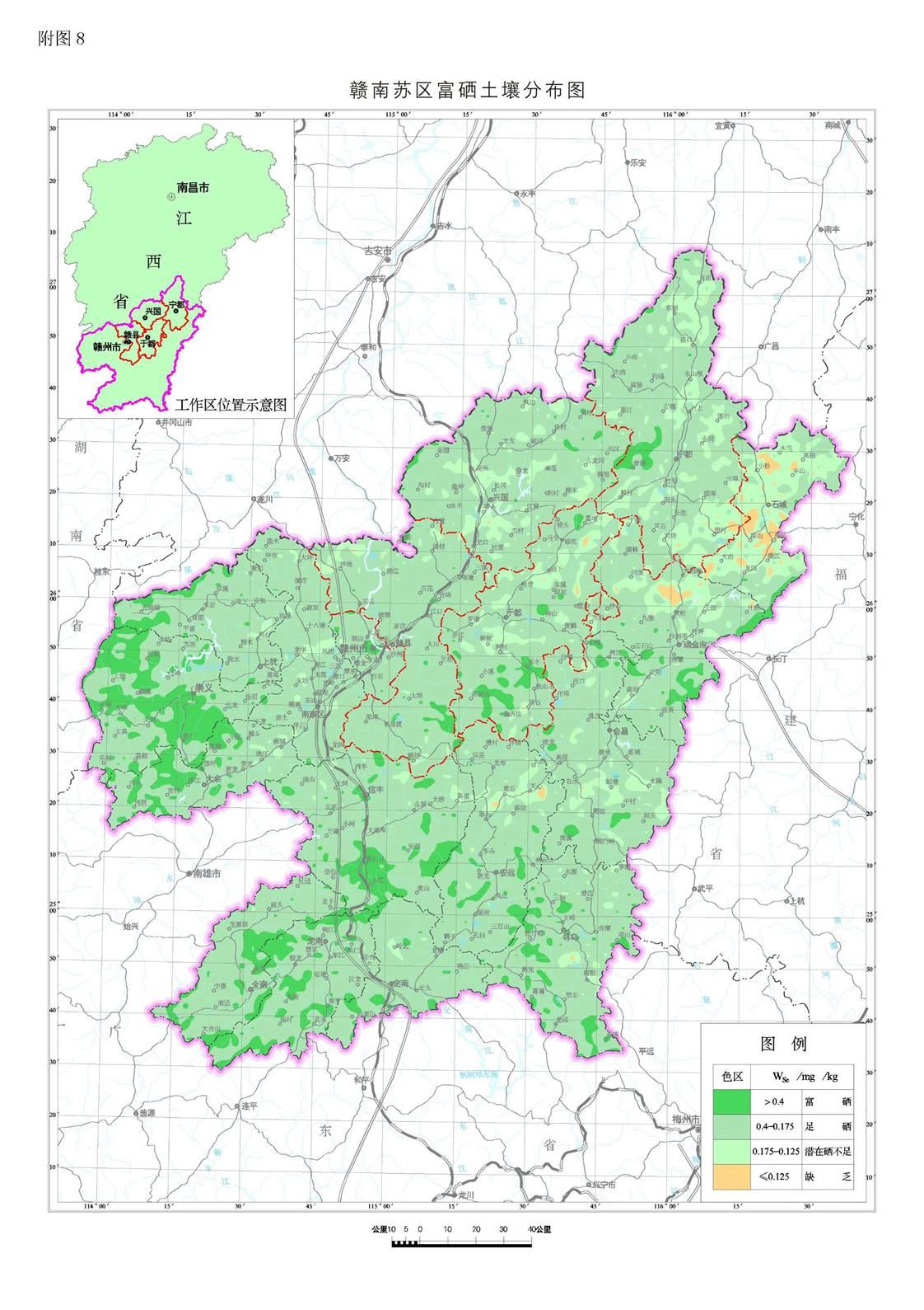 南苏区富硒土壤分布图