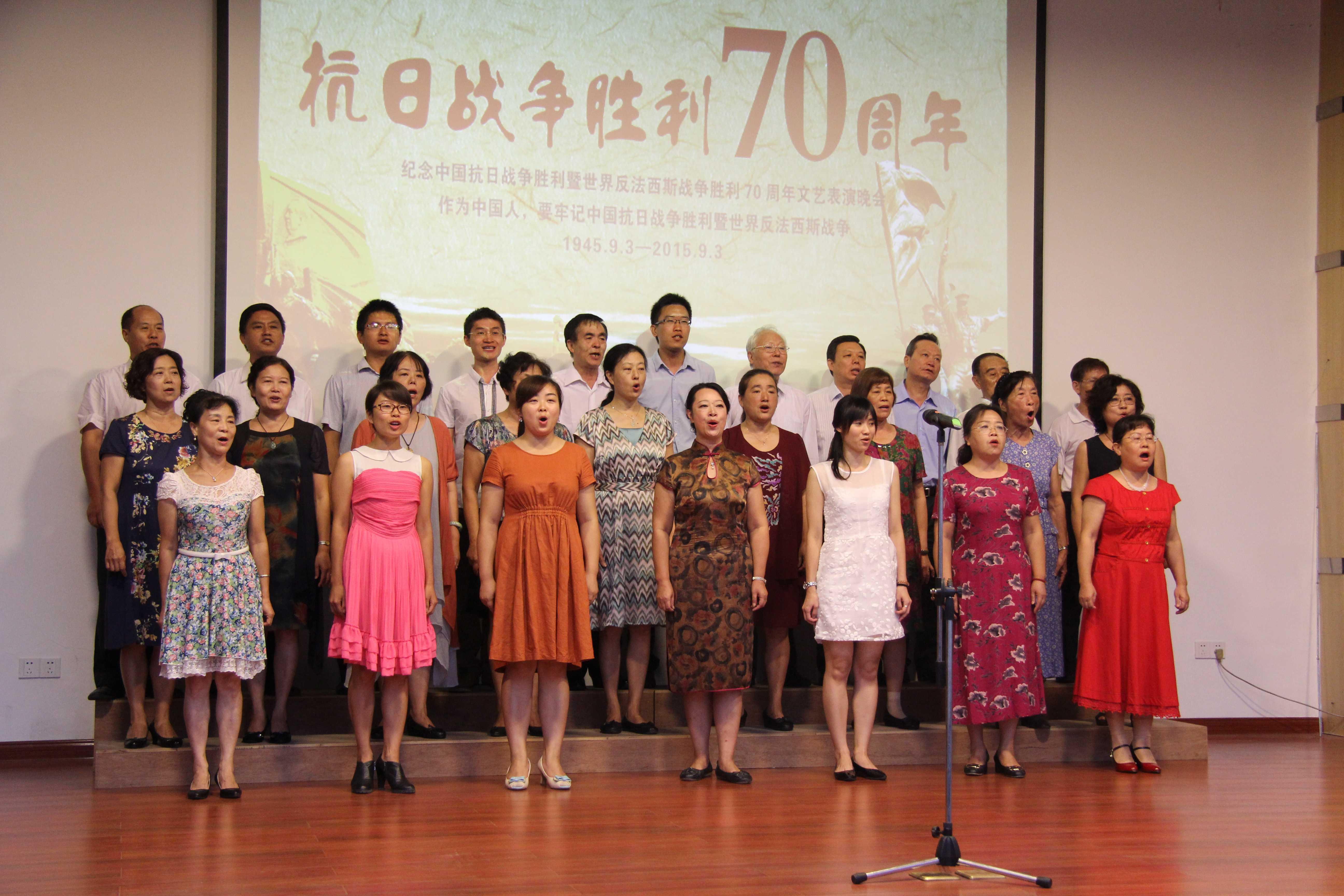 大合唱《共筑中国梦》,《保卫黄河》