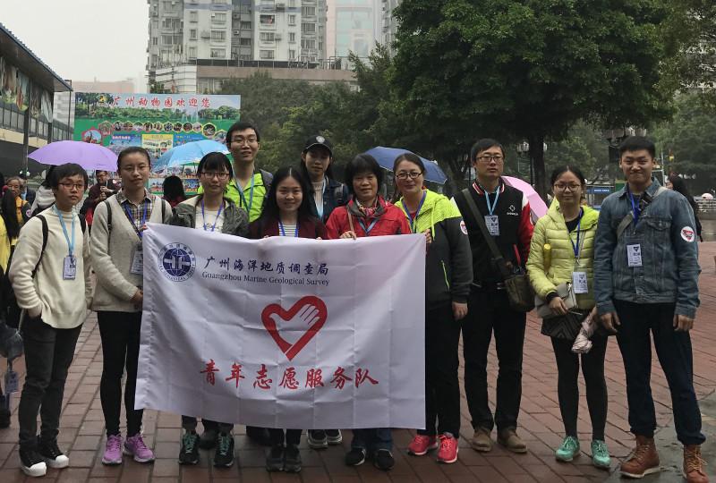 """广州海洋局开展""""奇趣笑口动物园""""志愿服务活动"""
