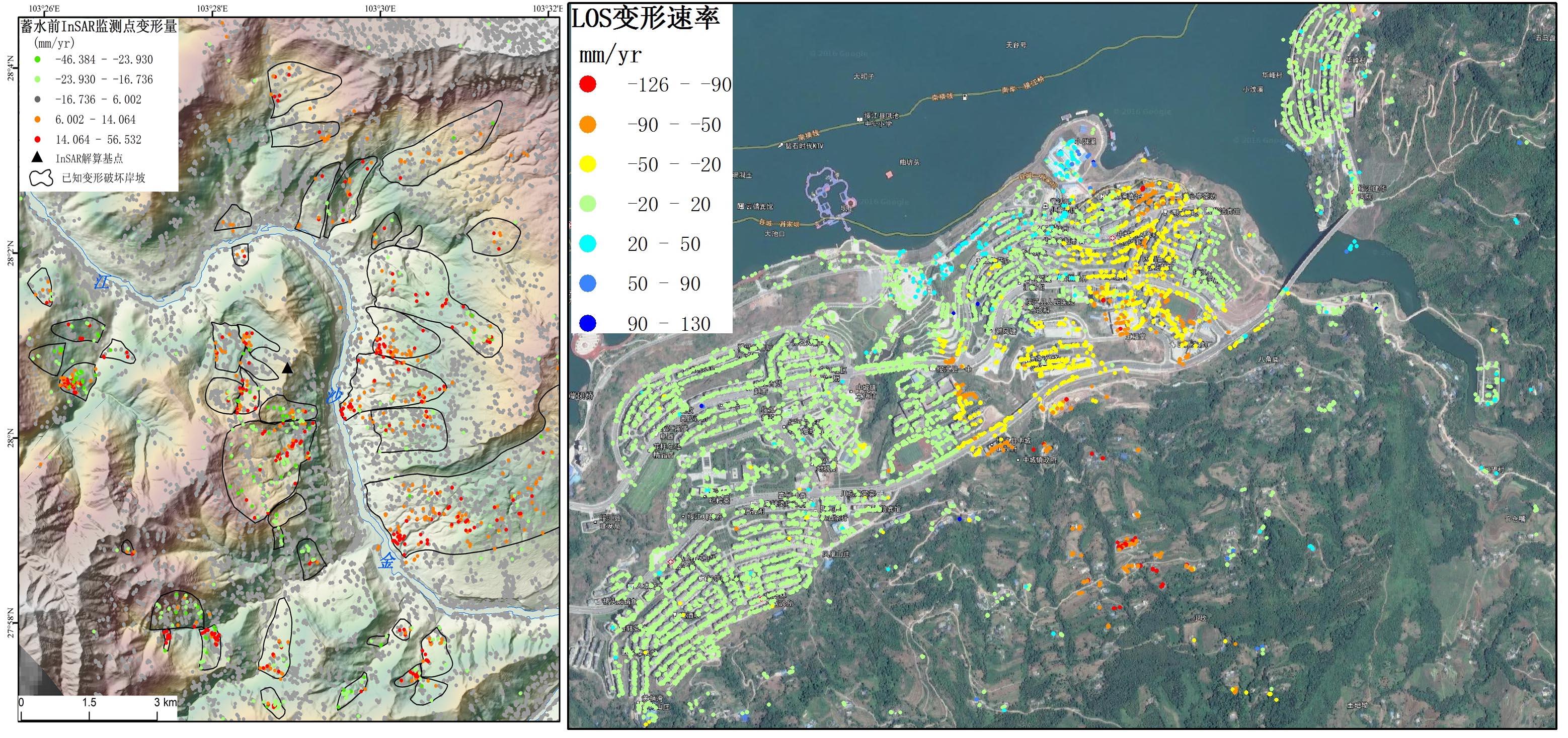 新闻类 成果快讯  地质力学所近年来大力开展新构造运动变形与地质