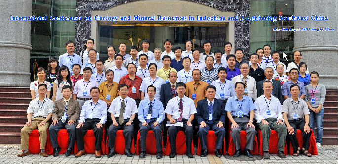 东南亚中南半岛及中国西南邻区地矿研讨会召开