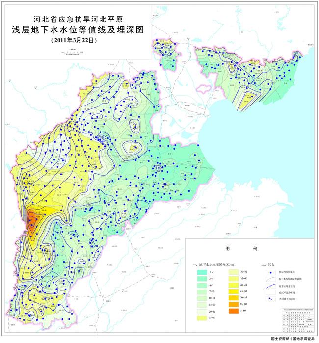 河北省_河北省应急抗旱河北平原浅层地下水水位等值线及埋深图
